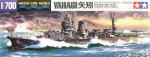 Japanese Light Cruiser Yahagi , skala 1:700, TAMIYA 31315