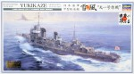 Okręt, Japanese Destroyer type Koh Yukikaze ''Operation TEN-GO 1945'', skala 1:350, HASEGAWA 40022