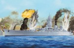 French Navy Dunkerque Battleship , skala 1:350, HOBBY BOSS 86506