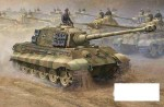 German King Tiger 2 in 1, skala 1:16, TRUMPETER 00910