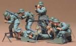 Figurki, German Machine Gun Troops, skala 1:35, Tamiya 35038